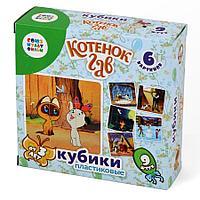 Кубики «Котенок Гав» (без обклейки) 9 шт, фото 1