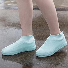 Чехлы на обувь силикон для детей, на размер обуви 30-34