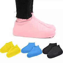 Чехлы на обувь силикон от дождя, на размер обуви 40-43