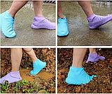 Чехлы на обувь силикон от дождя, на размер обуви 40-43, фото 2