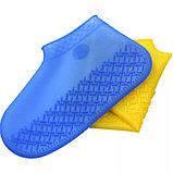 Чехлы на обувь силикон от дождя, на размер обуви 40-43, фото 4
