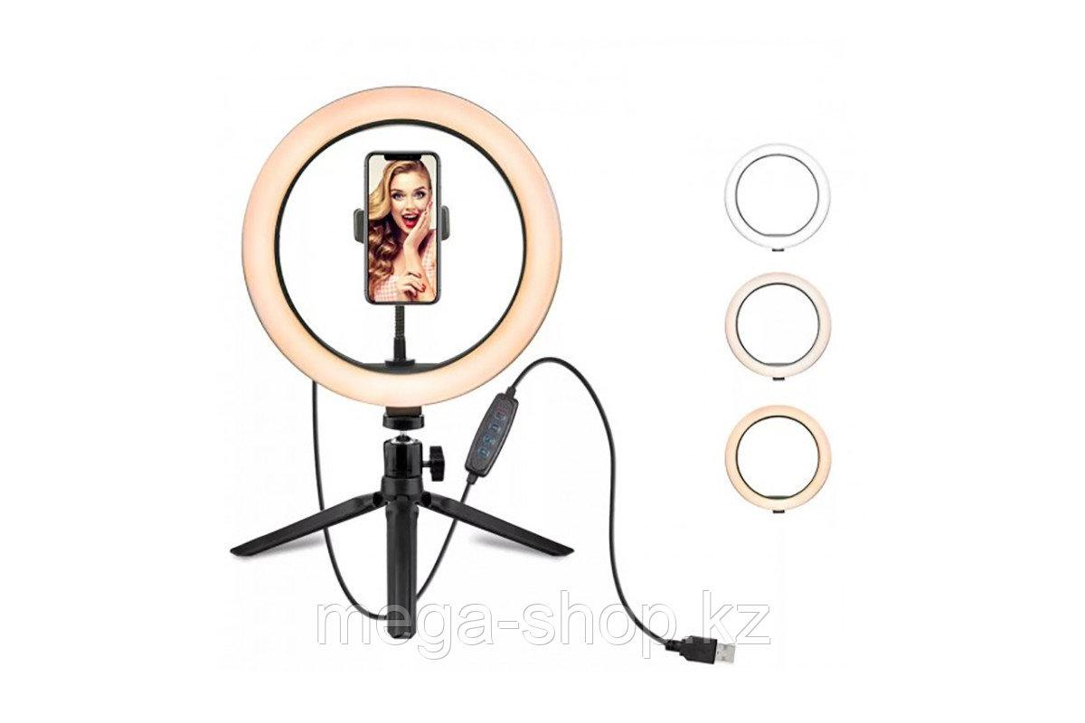 Кольцевая селфи лампа 20 см с держателем для телефона