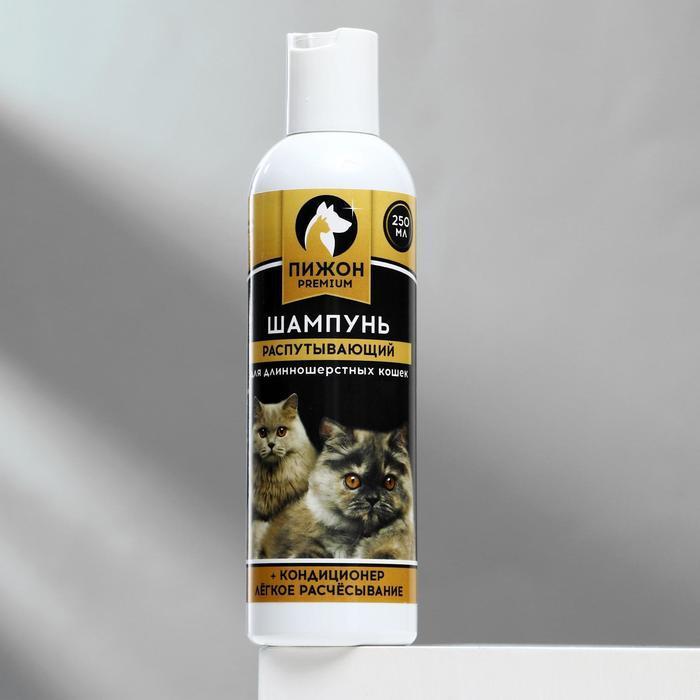 Шампунь распутывающий Пижон для кошек