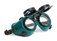 Очки газосварщика, защитные