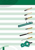 Ручной инструмент для стыковки конвейерных лент