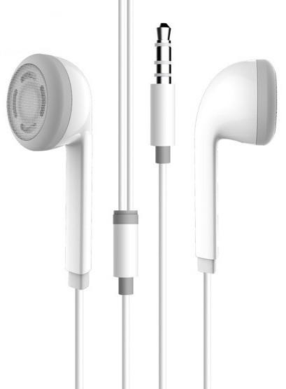 Наушники проводные с микрофоном Vidvie HS614 White