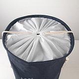 Корзина универсальная «Пикколо», 30×30×40 см, цвет синий, фото 3