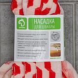 Насадка для швабры Доляна «Юбочка полоски», цвет МИКС, фото 5