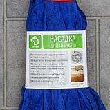 Насадка для швабры ленточная Доляна, микрофибра 200 гр, цвет МИКС, фото 5