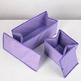 Набор складных коробов, 2 шт: 28×14×13 см, 14×14×13 см, цвет сиреневый, фото 4