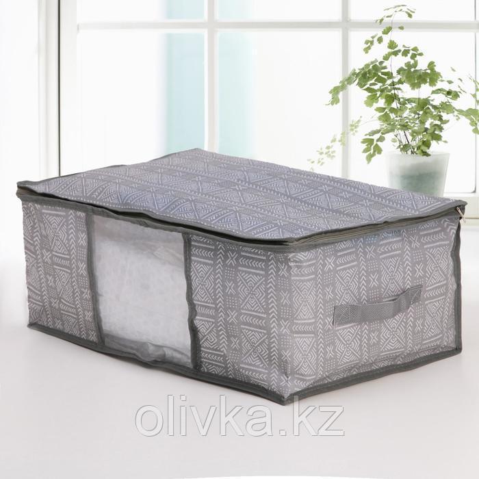 Кофр для хранения вещей «Этника», 40×30×20 см, цвет серый