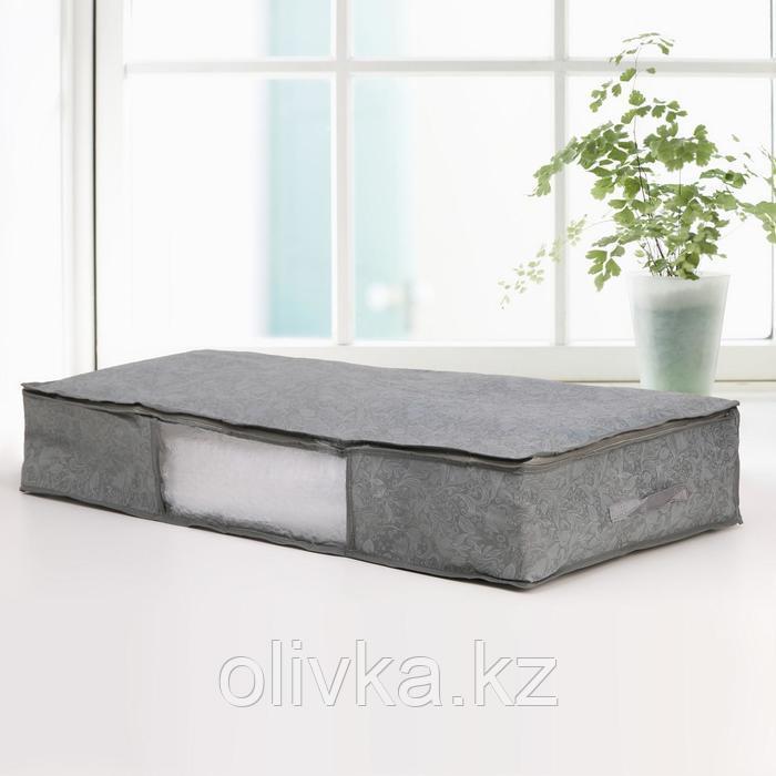 Кофр для хранения вещей «Нея», 80×45×15 см, цвет серый