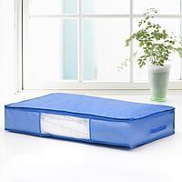 Кофр для хранения вещей «Фабьен», 80×45×15 см, цвет синий