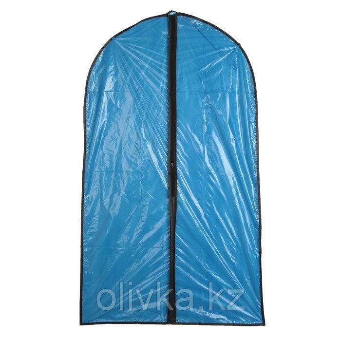 Чехол для одежды Доляна, 60×102 см, PE, цвет синий прозрачный