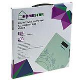 Весы напольные HOMESTAR HS-6001B, электронные, до 180 кг, голубые, фото 6