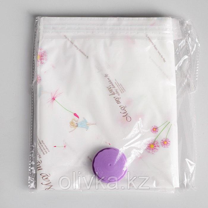 Вакуумный пакет для хранения вещей «Фея», 60×80 см, толщина 0,08 мм
