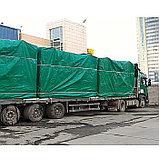 Тент защитный, 8 × 8 м, плотность 120 г/м², зелёный/серебристый, фото 3