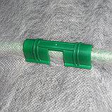 Зажим для крепления укрывного материала, d = 10 мм, набор 12 шт., фото 2