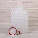 Канистра-умывальник пищевой, 20 л, белый, фото 2