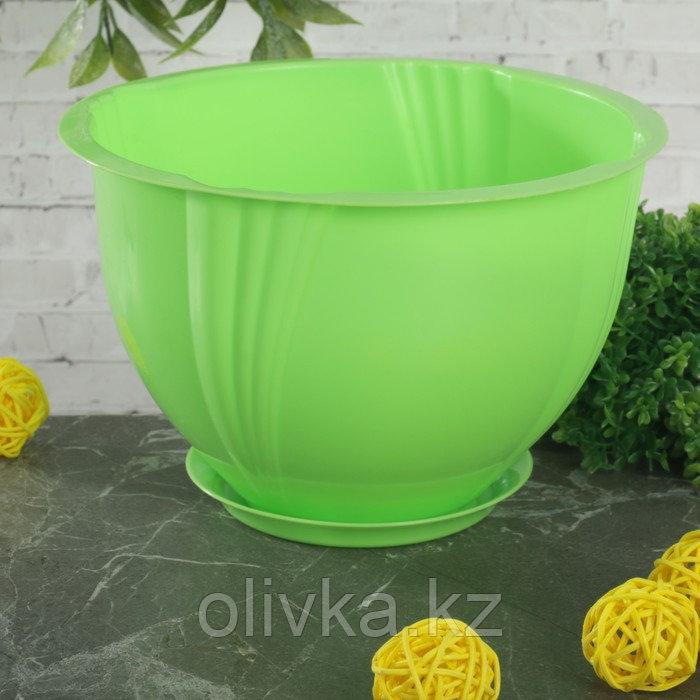 Кашпо с поддоном 1 л Diana, цвет зеленый