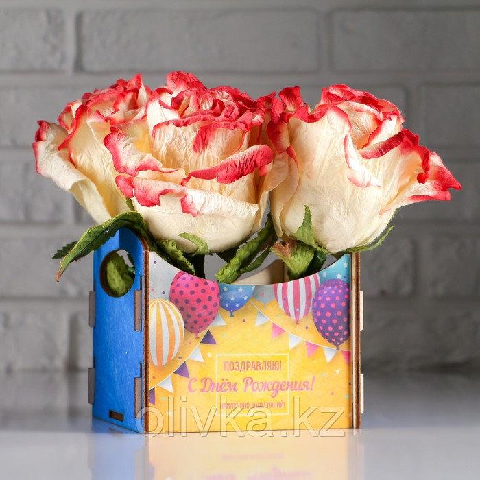 """Кашпо деревянное 11×10×11 см флористическое """"Поздравляю! С Днём Рождения!"""" с наклейкой"""