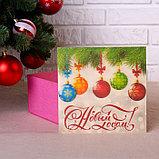 """Коробка подарочная """"C Новым Годом"""", розовая, 20×20×10 см, фото 2"""
