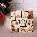 """Коробка подарочная """"Новогодняя, с подарками"""", натуральная, 20×20×10 см, фото 2"""
