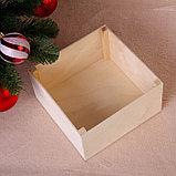 """Коробка подарочная """"Новогодняя, с подарками"""", натуральная, 20×20×10 см, фото 3"""