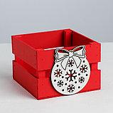 Деревянный ящик реечный «Шар», 13 × 13 × 9 см, с декором, фото 2
