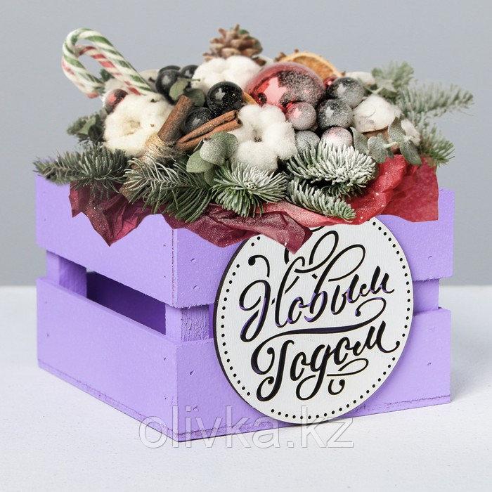 Деревянный ящик реечный «С Новым годом», 13 × 13 × 9 см, с декором