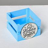 Деревянный ящик реечный «С Новым годом», 13 × 13 × 9 см, с декором, фото 4