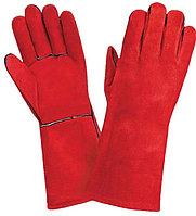 Перчатки защитные Крага Трек