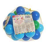 Шарики для сухого бассейна с рисунком, диаметр шара 7,5 см, набор 30 штук, цвет морской, фото 4