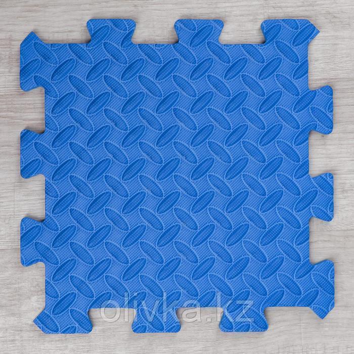 Развивающий коврик-пазл «Синий» 30х30х1 см