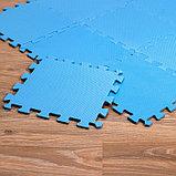 Коврик-пазл «Моноцвет-голубой», 10 шт. в наборе, фото 2