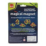 Конструктор магнитный «Звезда», 37 деталей, цвета МИКС, фото 2