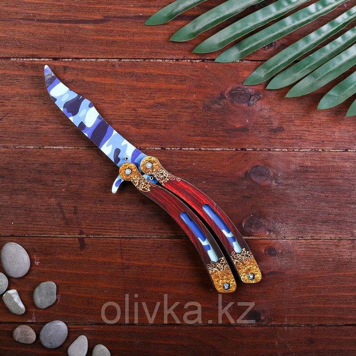 Сувенир деревянный «Нож бабочка, синий камуфляж»