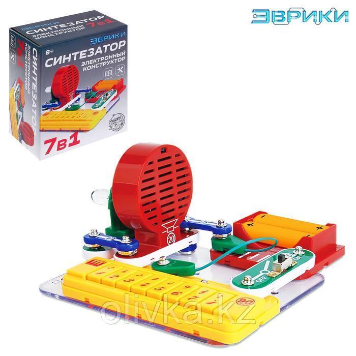 Электронный конструктор «Синтезатор», 7 в 1, 11 элементов