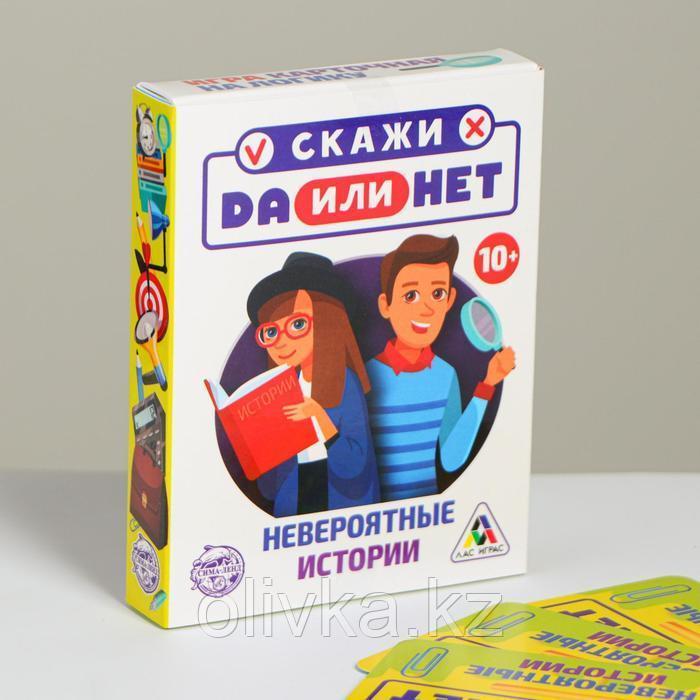 Детективная игра «Да или Нет. Невероятные истории», 35 карт, 10+