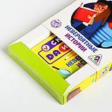 Детективная игра «Да или Нет. Невероятные истории», 35 карт, 10+, фото 5