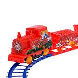 Железная дорога «Новогоднее путешествие», работает от батареек, фото 3
