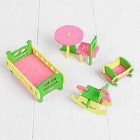 Мебель для кукол «Спальня с детской»