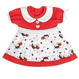 Одежда для кукол «Платье Забияка», МИКС, фото 5