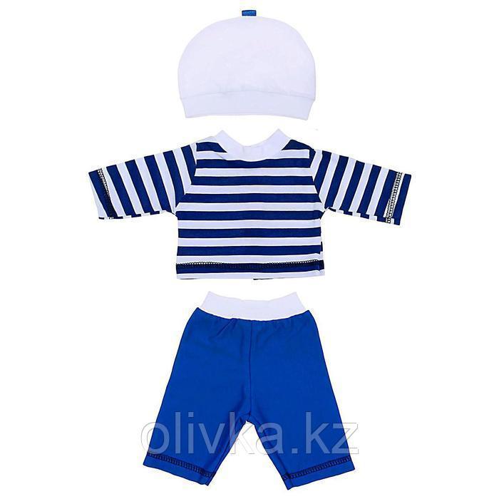 Одежда для кукол, костюм «Морячок», МИКС