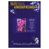 Алмазная мозаика «Дикая орхидея», 32 цвета, фото 4