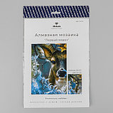 Алмазная мозаика «Первый мороз» 20 × 29 см, 23 цветов, фото 3
