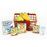 Корзинка «Супермаркет», 22 предмета, фото 5