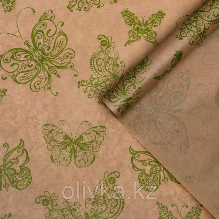 """Бумага упаковочная крафт """"Мотыльки яблочно - зеленые"""", 0,72 х 10 м, 40 г"""