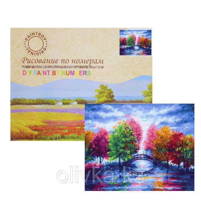 Картина по номерам «Радужный пейзаж»