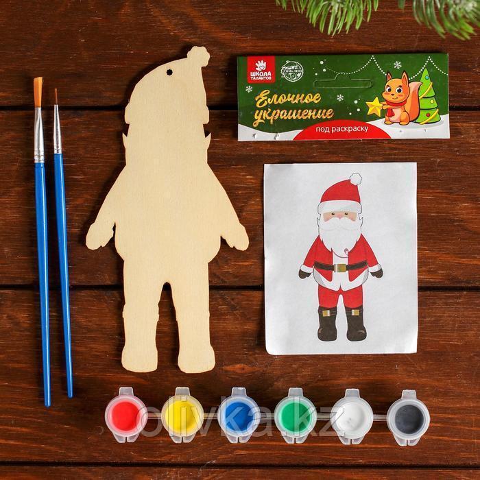Новогоднее ёлочное украшение под раскраску «Дед Мороз» + краски 6 цв по 3 г, 2 кисти